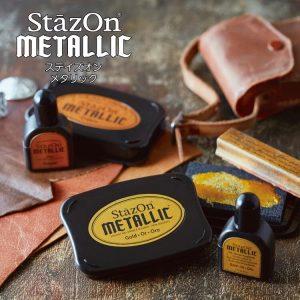 Tsukineko StazOn Metallic